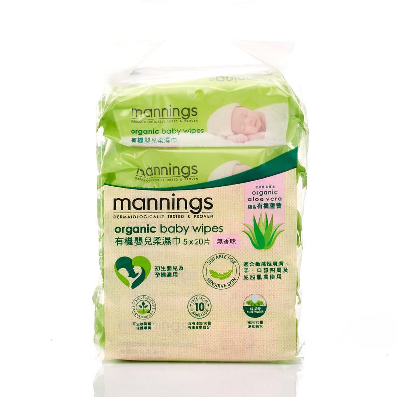 Mannings Organic Babywipe 20pcs x5