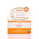 Mambino Organics Oh Baby! Anti-Stretch Belly Butter 60g