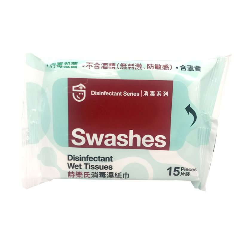 Swashes Disinfect Wet Tissue 15pcs