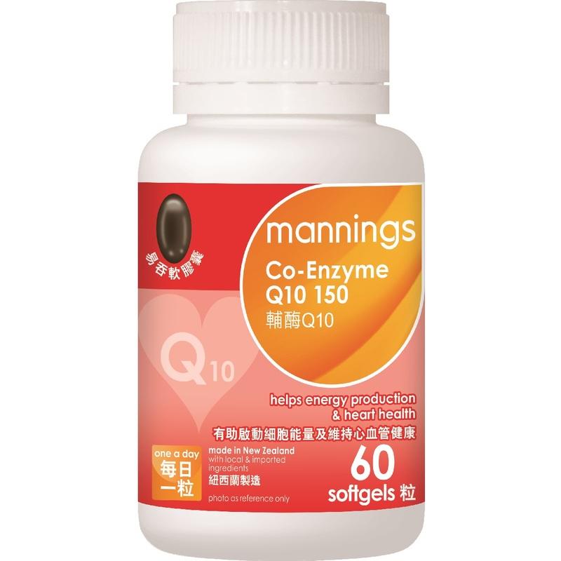 Mannings Co-Emzyme Q10 60pcs