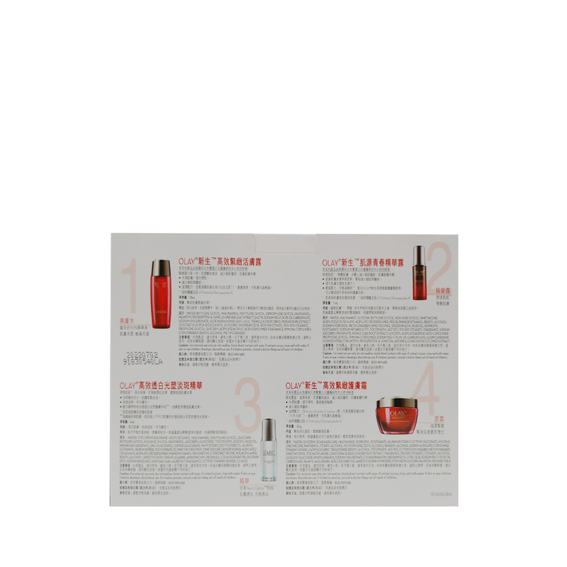 Olay Regenerist Sc+Water+Pre-Essence+White Radiance Essence 1pack
