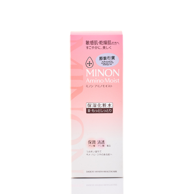 Minon Amino Moist Lotion II 150mL