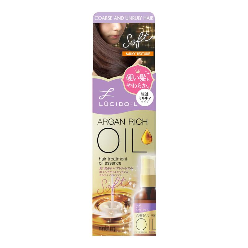 Lucido-L  Argan Oil Hair Treatment Oil Essence 60ml