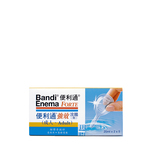 Bandi Enema Forte 20mL X 10pcs