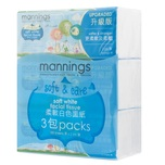 Mannings Soft White Pack Tissue 3boxes x 150pcs