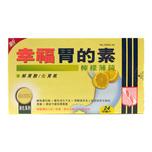Fortune Magsil Antacid Lemon Mint 24pcs