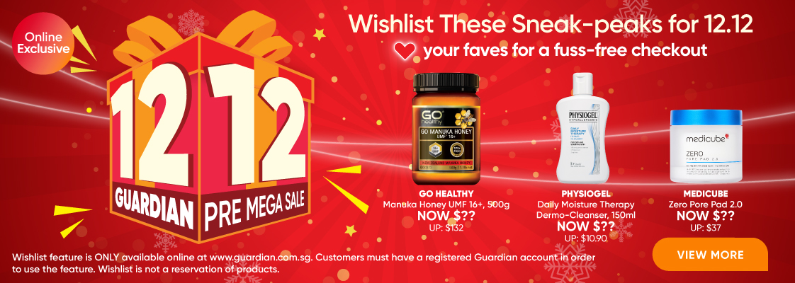 Mega Sale 12.12 Wishlist - 3 to 9 Dec