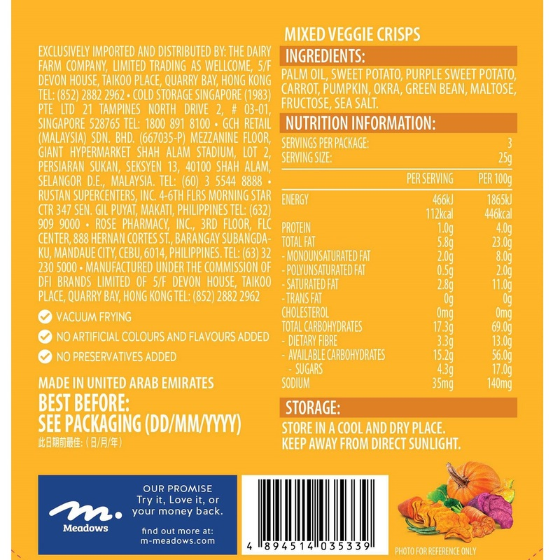 Meadows Mixed Veggie Crisps 75g