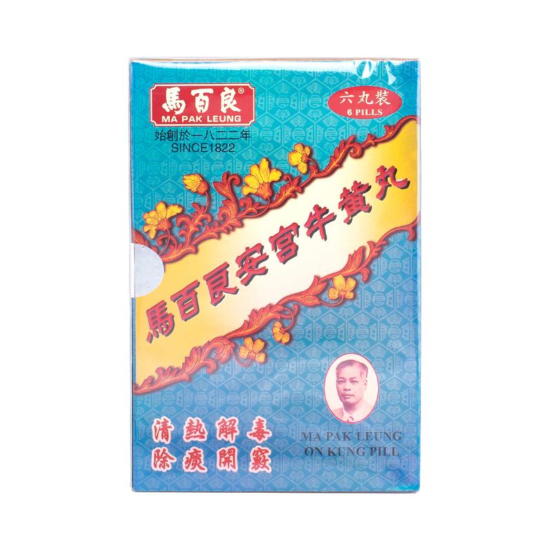 Ma Pak Leung On Kung Pill 6pcs