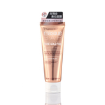 Masque Bar Rose Gold Peel Off Mask 70mL