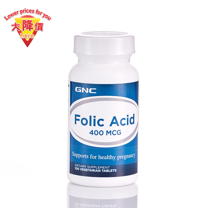 GNC Folic Acid 400 100s