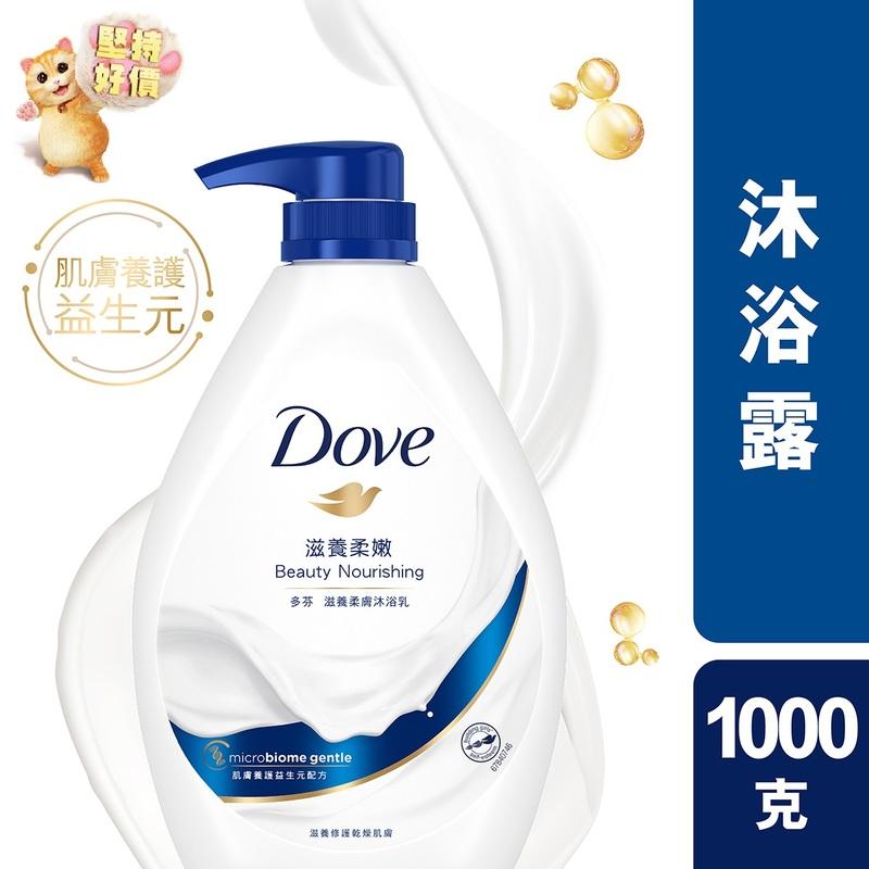 Dove Bw Bty Nourishing 1000g