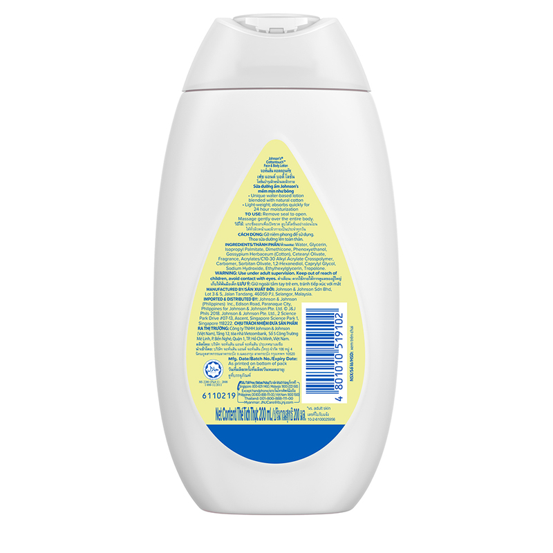 Johnson's Baby Cottontouch Face & Body Lotion, 200ml