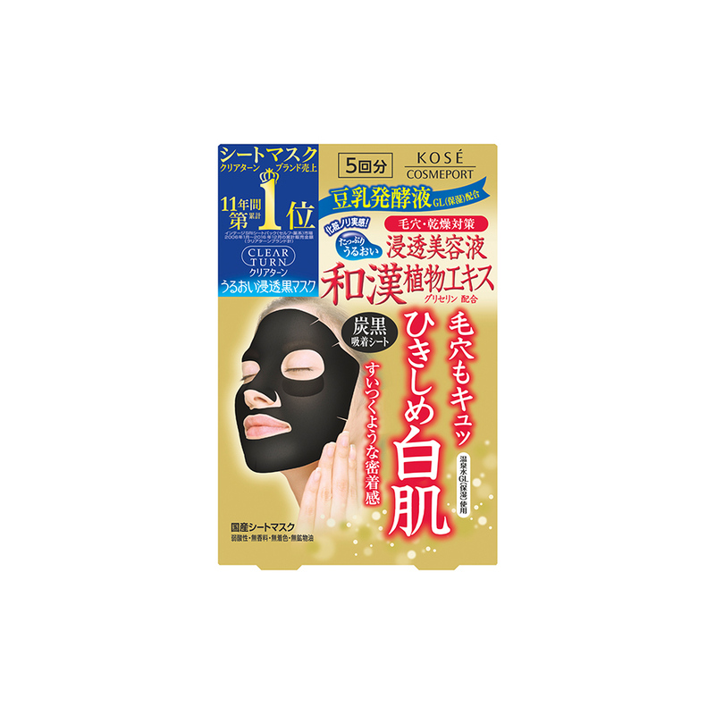 Kose Cosmeport Clear Turn Black Mask, 5pcs