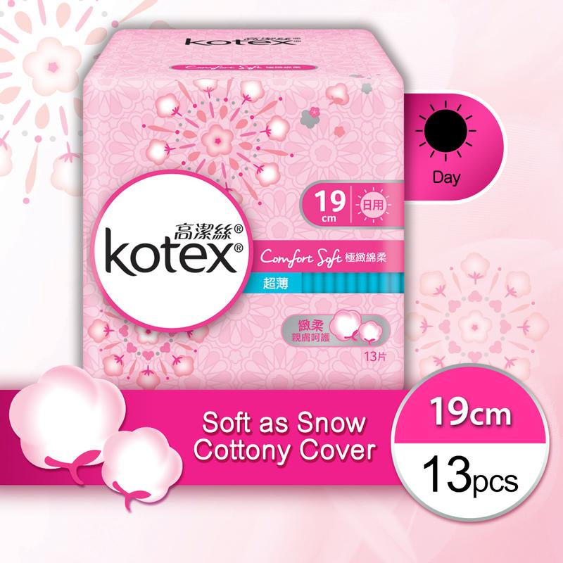 Kotex Comfort Soft UT Light 19cm 13pcs