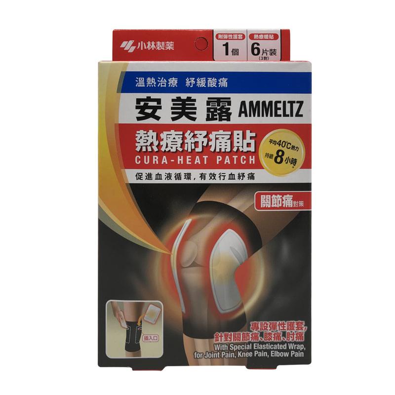 Kobayashi Ammeltz Cura Heat Joint Pain 6+1pcs