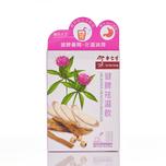 Eu Yan Sang Digestive Health Granules 6 bags
