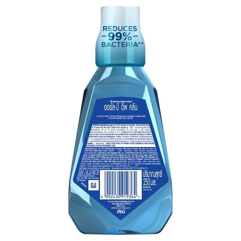 Oral-B Deep Clean Mouthwash 250 ml
