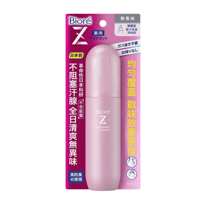 Biore Deodorant Z Spray Unscented 110mL
