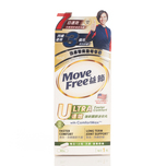 Move Free Ultra Faster Comfort 30pcs