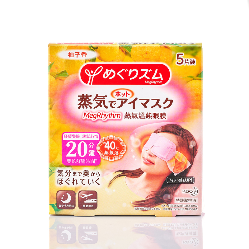 Kao Megrhythm Eye Mask Citrus 5pcs