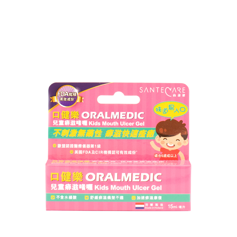 Oralmedic Kids Mouth Ulcer Gel