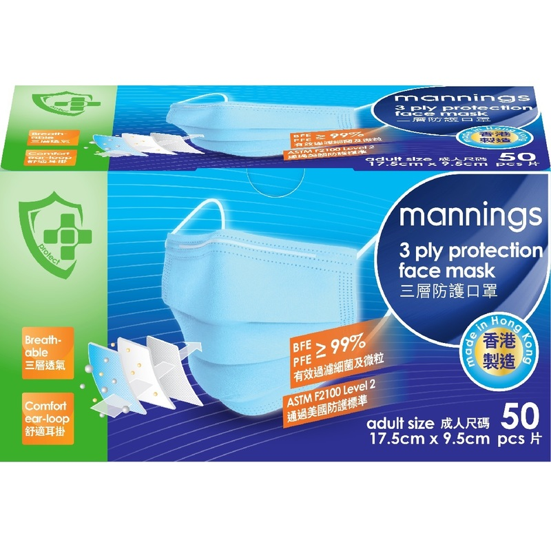 MANNINGS FACE MASK 50S GIFT