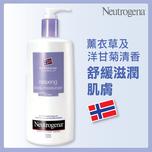 Neutroge Relaxing Body Moisturizer 450ml