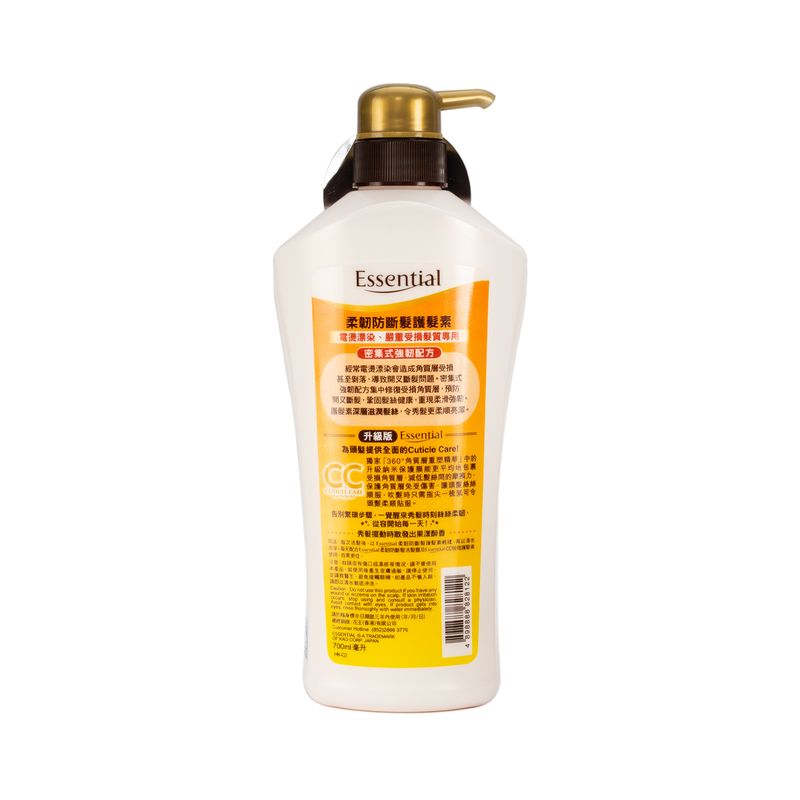 Essential X Gudetama Breakage Defence Limited Conditioner 700mL