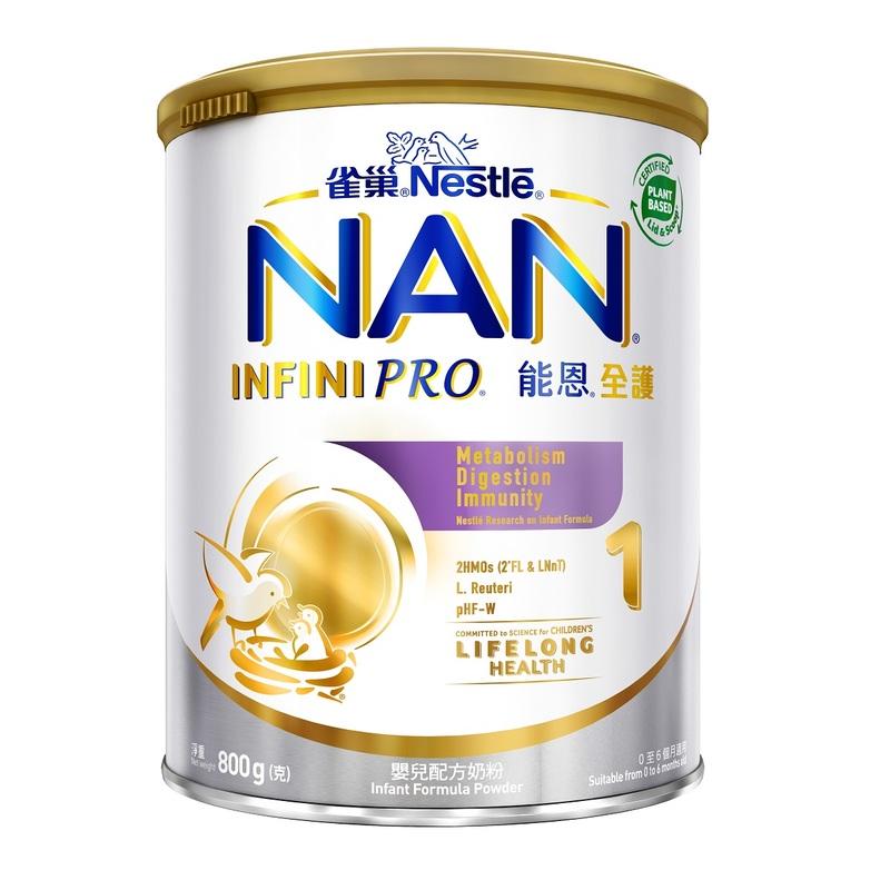 Nestlé® Nan® Infinipro® 1 800g