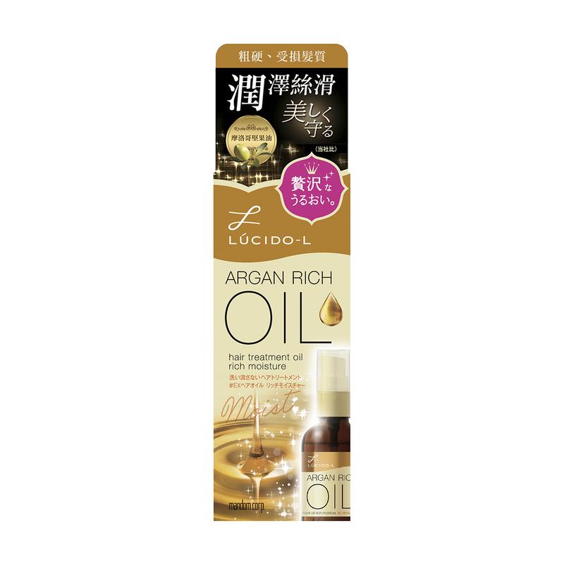 Lucido-L Hair Treatment Oil Rich Moisture 60mL