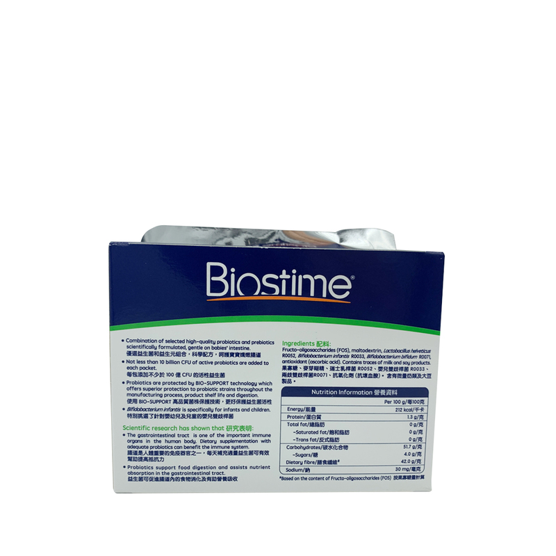 Biostime Probiotics For Children 30pcs