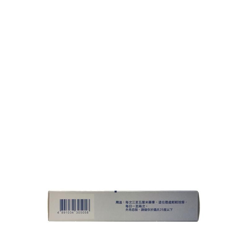 Hirudoid Forte Cream 40g