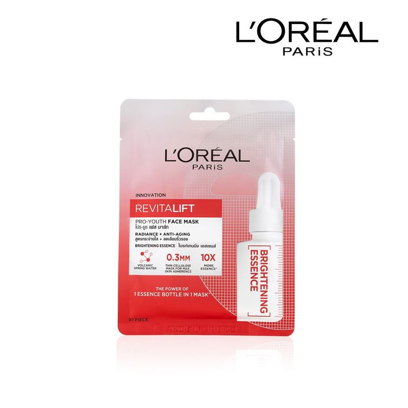 L'Oreal Paris Revitalift Pro-Youth Face Mask (Brightening) 43g