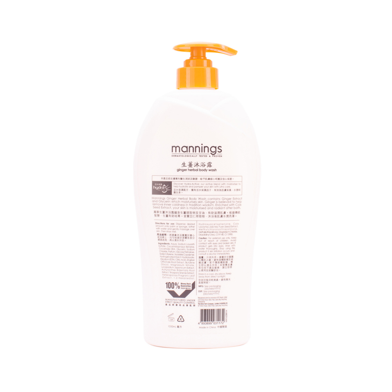 Mannings  Ginger Herbal Bodywash 1L