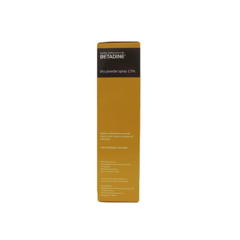 Betadine Dry Powder Spray, 55g