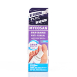 Mycosan Anti-Fungal Precision Brush 15mL
