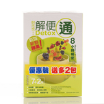 Royal Medic Detox(Mixed Fruits)7+2pcs