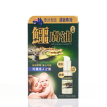 Herb Standard Crocodile Oil 50mL