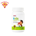 GNC Kids Chewable Multi-Vitamin Tablets 60s