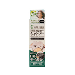Pyuru Rishiri Hair Color Shampoo (Black) 200g