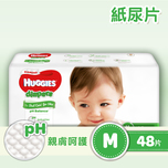 Huggies Diamond Diaper M 48pcs