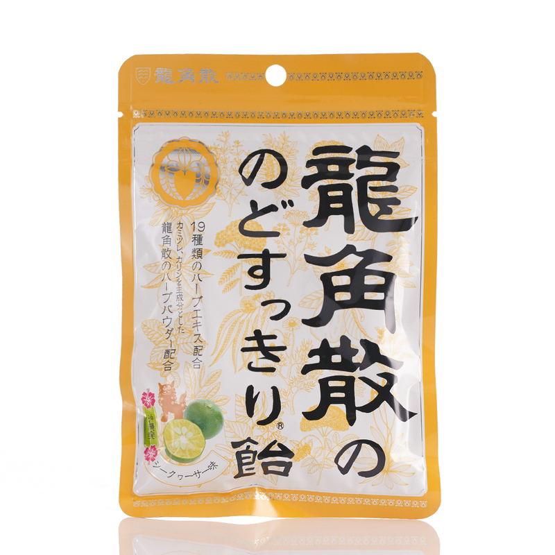 Ryukakusan Throat Refreshing Candy Shekwasha Flavor 88g
