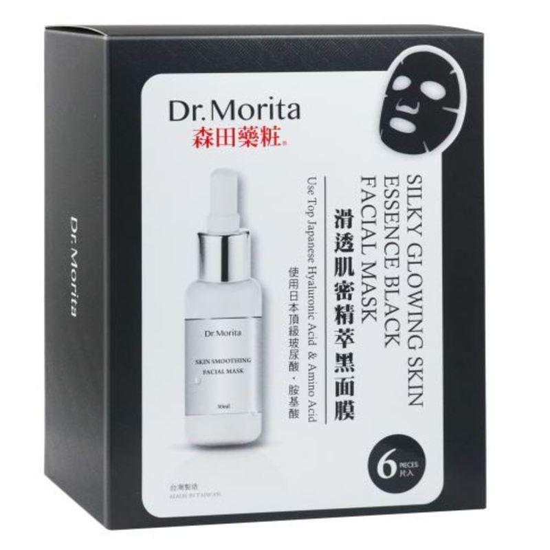 Dr Morita Silky Glow Skin Essence Black Mask, 6pcs