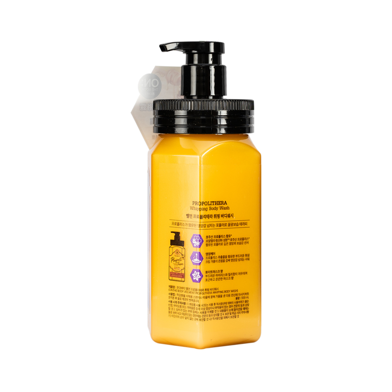 Lg On The Body Propolis Body Wash 500mL - Whipping
