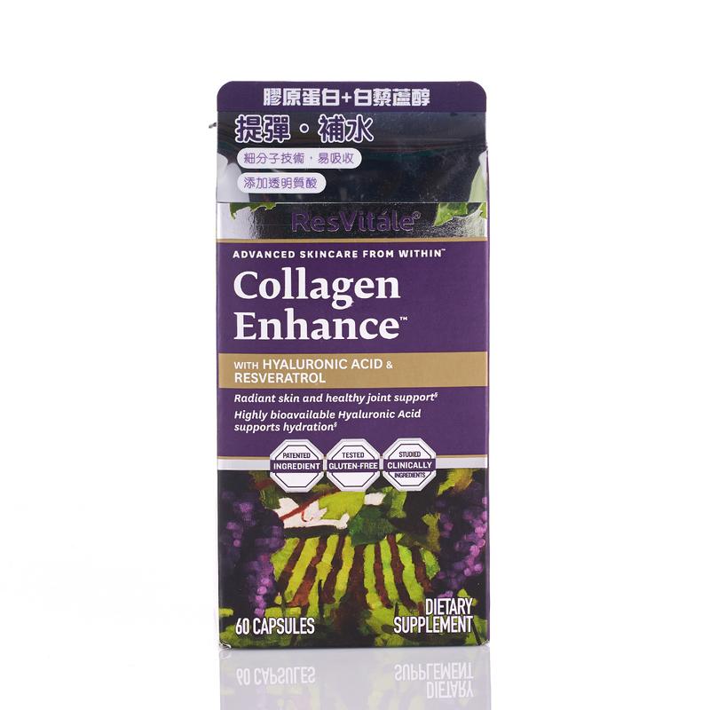 GNC Collagen Enhance 1000Mg 60s