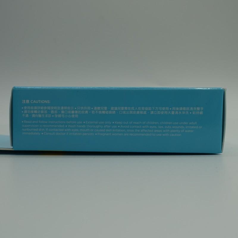 Mentholatum Insect Repellent Sunscreen 35g
