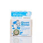 Goat Soap Original 100g