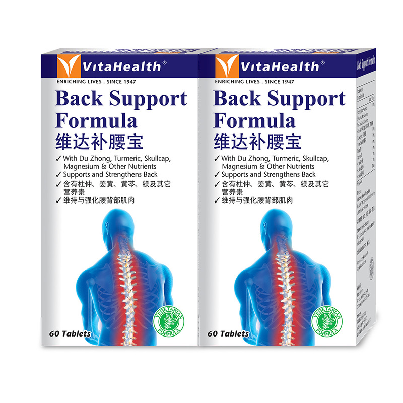 VitaHealth Back Support Formula 2X60 Tablets