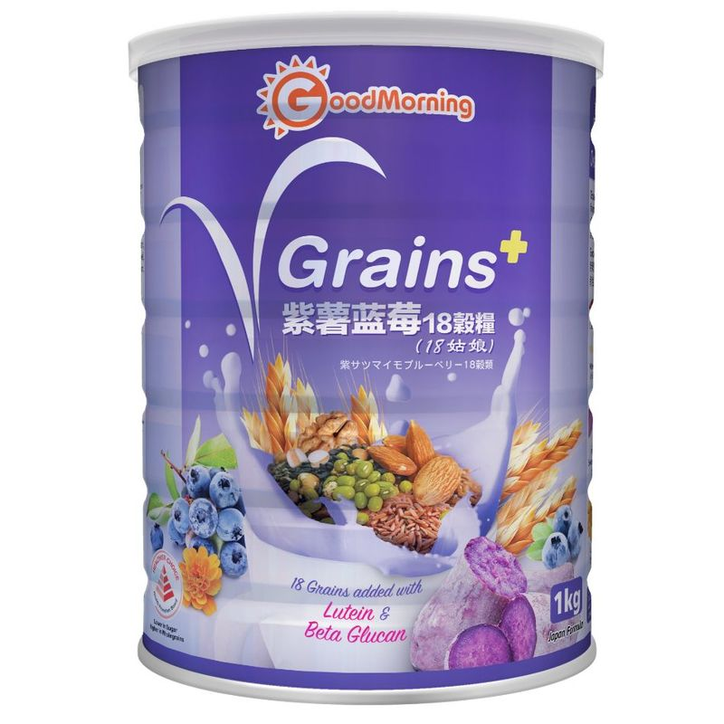GoodMorning VGrains Nutritious Drink 18 Grains, 1kg